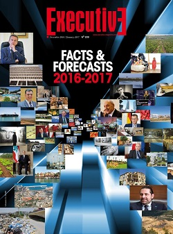 Issue 209 - FACTS AND FORECASTS: 2016-2017