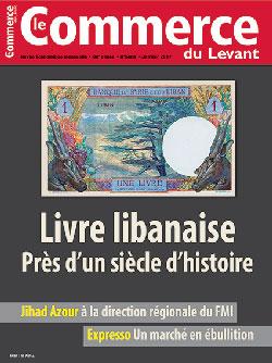 Le Commerce du Levant No.5684 Janvier 2017