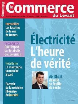 Le Commerce du Levant No.5686 Mars 2017
