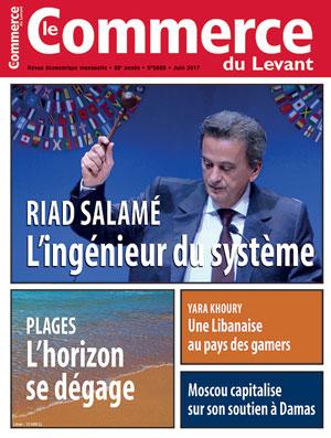 Le Commerce du Levant No.5689 Juin 2017
