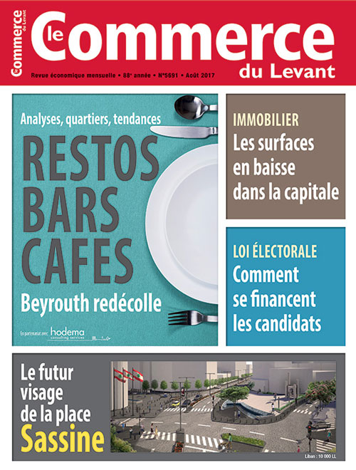 Le Commerce du Levant No.5691 Août 2017