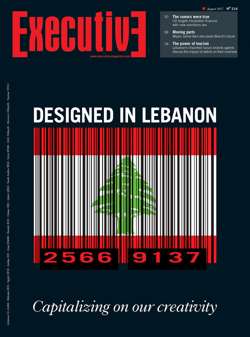 Issue 216 - DESIGNED IN LEBANON