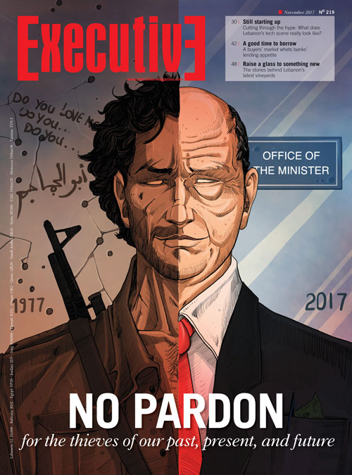 Issue 219 - NO PARDON