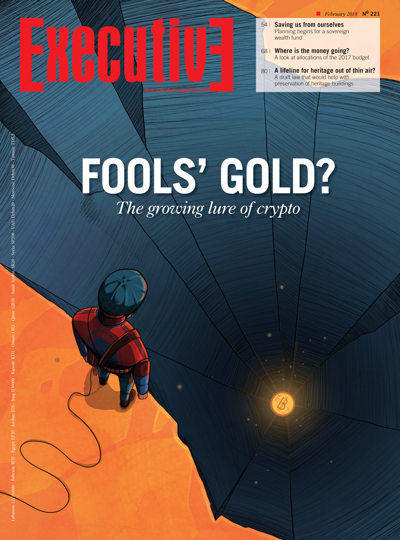 Issue 221 - FOOL'S GOLD: THE GROWING LURE OF CRYPTO