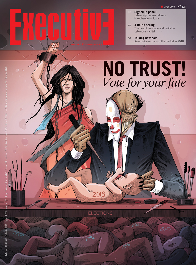 Issue 224 - NO TRUST: VOTE FOR YOUR FATE