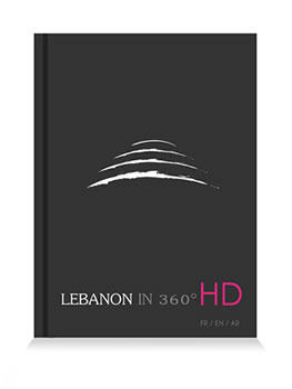 Lebanon In 360° Hd /  Le Liban En 360° Hd / Hd °?E?C? ?? 360