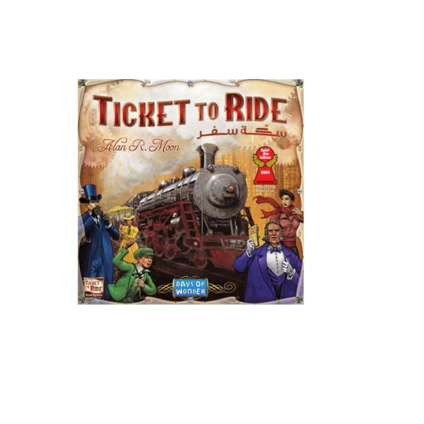 Ticket To Ride [Ar/En]