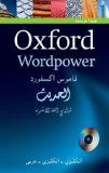 Oxf Wordpower Dictionary Arabic Third Edition Pack (Arabic Dictionaries)