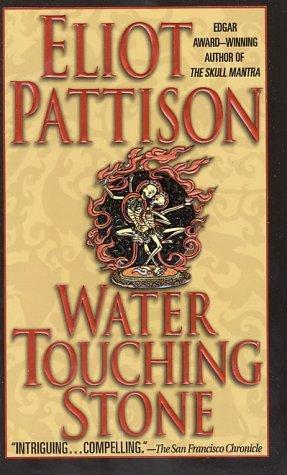 Water Touching Stone (Inspector Shan Tao Yun)