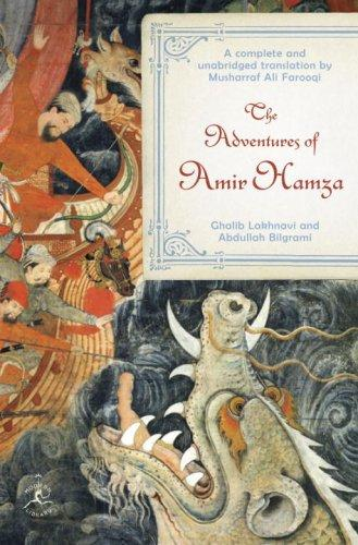 The Adventures Of Amir Hamza (Modern Library)