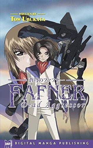 Fafner: Dead Aggressor (Novel)