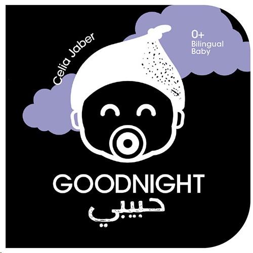 Goodnight Habibi