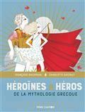 Heroines Et Heros De La Mythologie Grecque - Les Grands Recits De La Mythologie