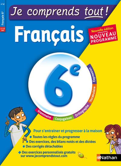 Antoineonline Com Francais 6eme