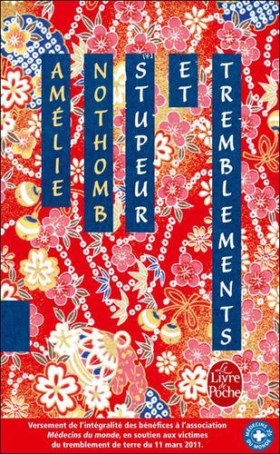 Stupeur Et Tremblements - Edition Anniversaire