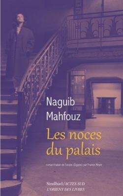 Les Noces Du Palais