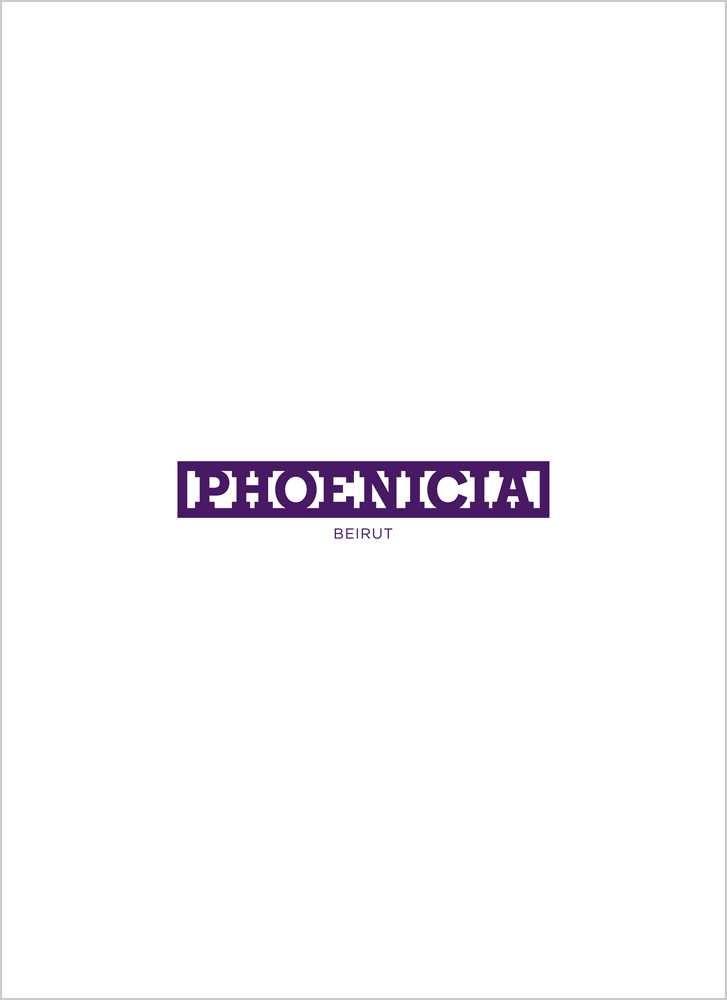 Le Phoenicia, un hôtel dans l