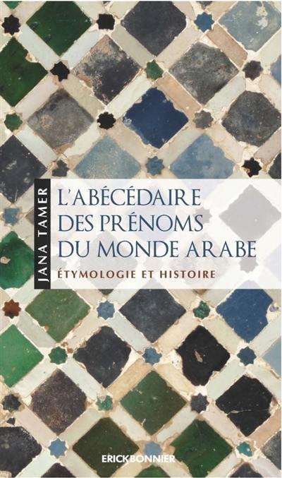 L'abécédaire des prénoms du monde arabe : étymologie et histoire