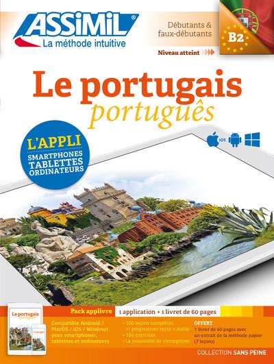 Pack App- Livre Portugais
