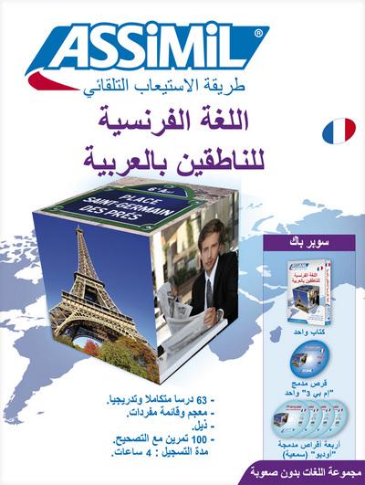 Assimil Français Pour Arabophones (Livre 4Cd Audio 1Cd Mp3)
