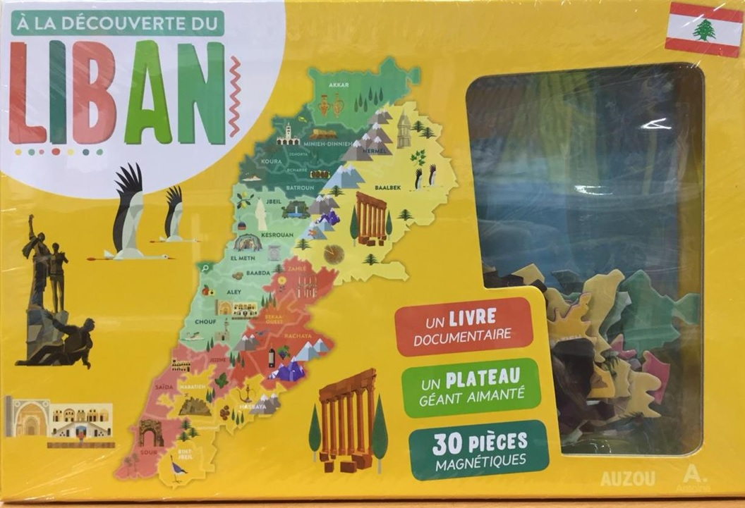 Coffret à la decouverte du Liban