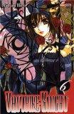 Vampire Knight T06
