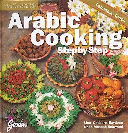 Arabic Cooking Step By Step