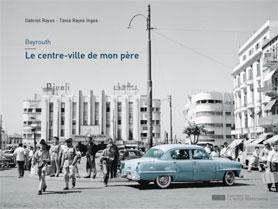 Beyrouth, le centre-ville de mon père