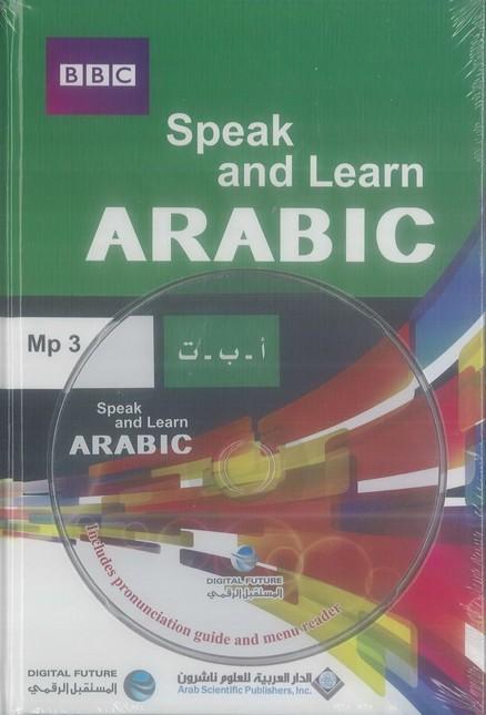 Speak And Learn Arabic - Hardcover
