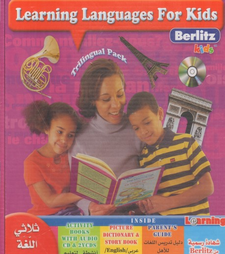 English Languages For Kids