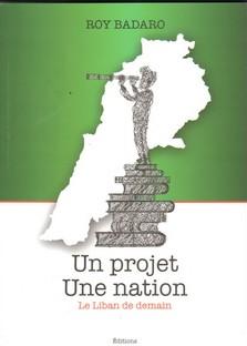 Un Projet Une Nation Le Liban De Demain
