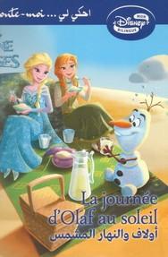 La Journee D'olaf Au Soleil - اولاف و النهار المشمس