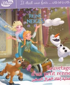 Sauvetage D'un Petit Renne - عملية انقاذ الغزال الصغير