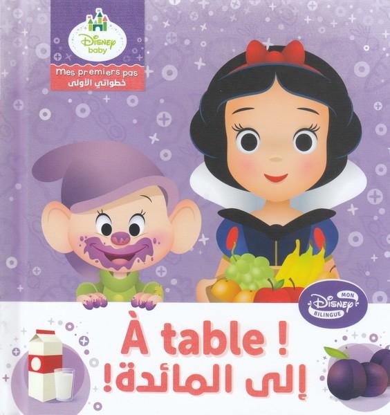 Mes Premiers Pas A Table (Francais-Arabe)