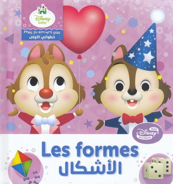 Mes Premiers Pas Les Formes (Francais-Arabe)