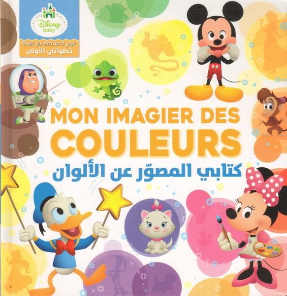 Mon Grand Imagier Les Couleurs (Francais-Arabe)