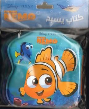 Bath Book Disney Baby 2 ( ARABIC )