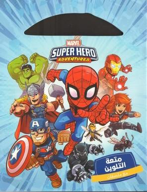SUPER HERO ADVENTURES
