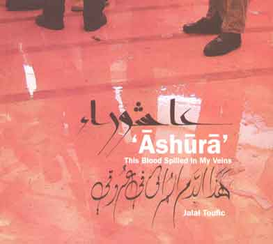 Ashura: This Blood Spilled In My Veins