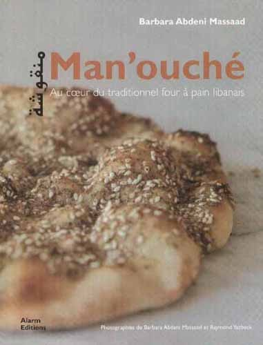 Manouche : Au Coeur Du Traditionnel Four À Pain Libanais