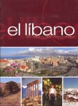El Libano Soft Cover