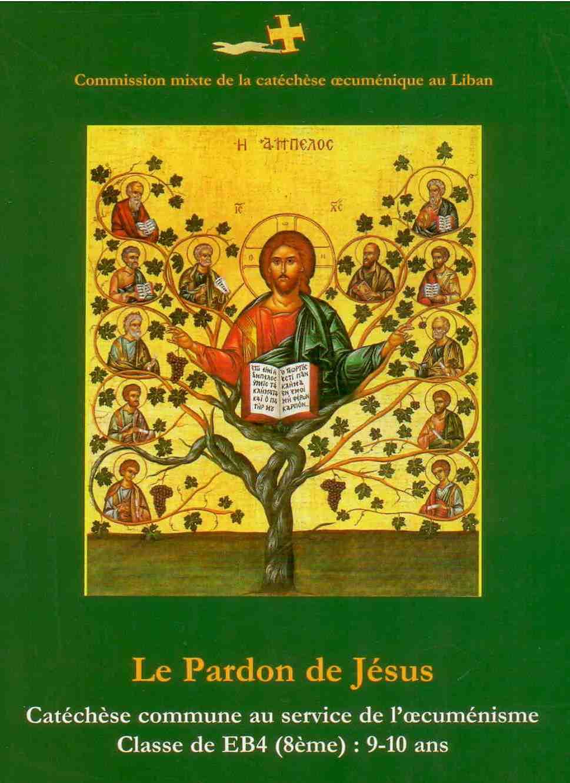 Le Pardon De Jesus-Livre Du Catechete