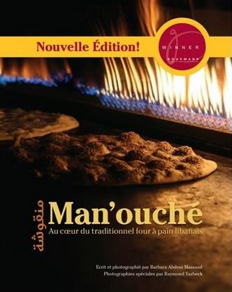 Manoushé (Fr Edition)