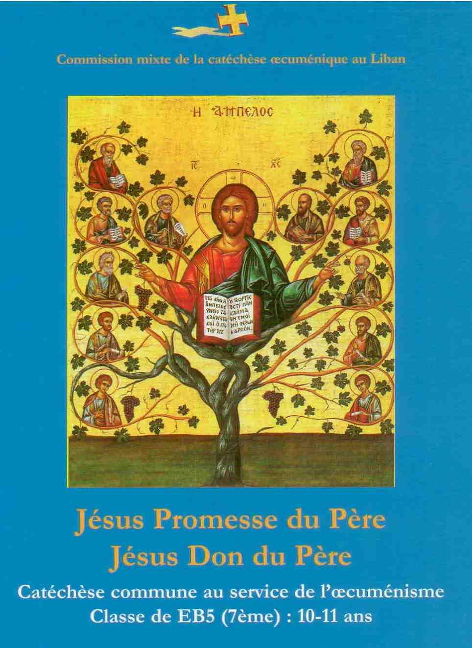 Jesus Promesse Du Pere - Jesus Don Du Pere