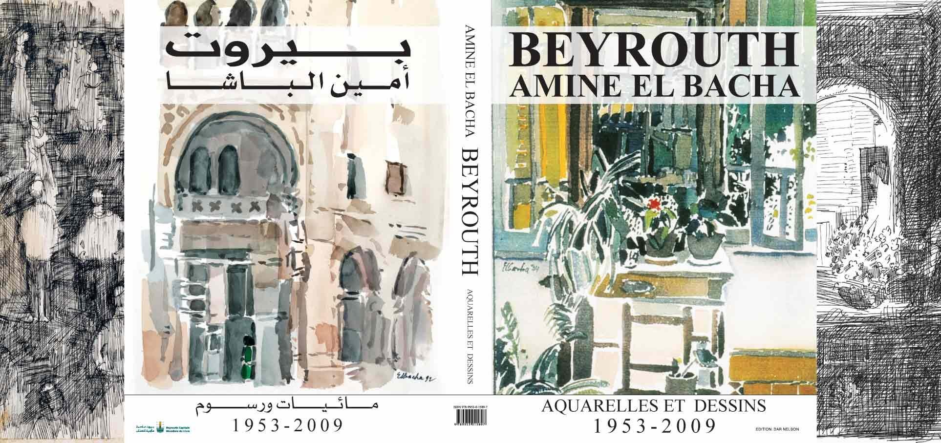 Beyrouth Amine El Bacha
