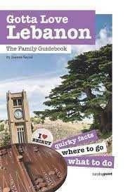Gotta Love Lebanon