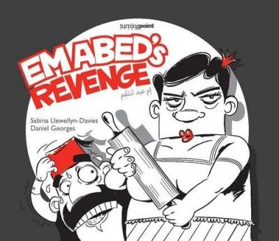 Em Abed's Revenge