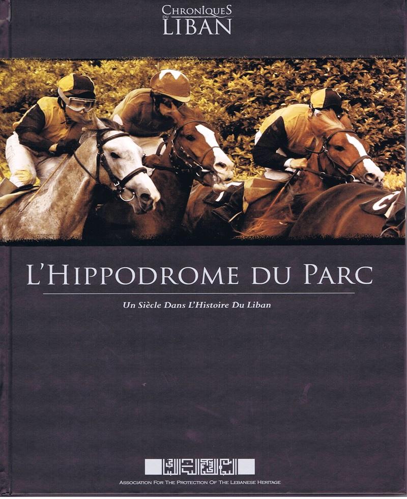 L'Hippodrome du Parc