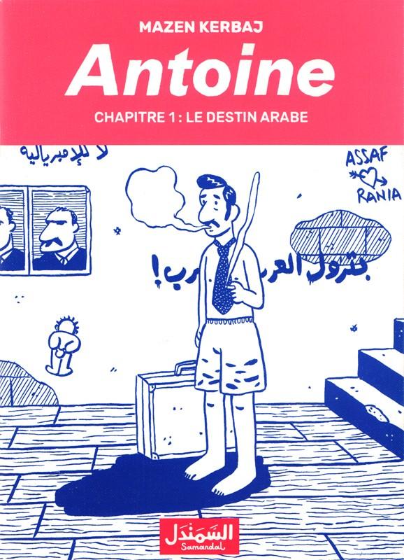 Le Destin Arabe Antoine 1