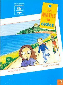 Les Maths En Grece Eb6 Classe De 6Eme